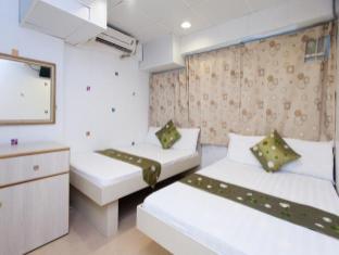 KG Garden Guest House Hong Kong - Habitación