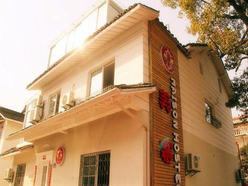 Maison Hostel Hangzhou - Hangzhou