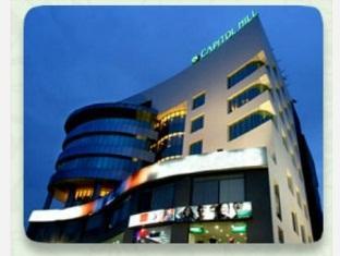 Capitol Hill Hotel - Ranchi