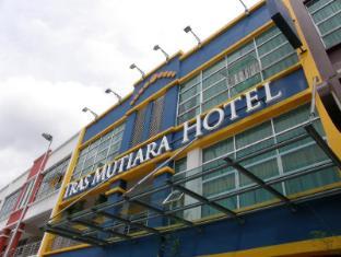 Tras Mutiara Hotel Bentong 文冬特拉斯慕蒂亚拉酒店