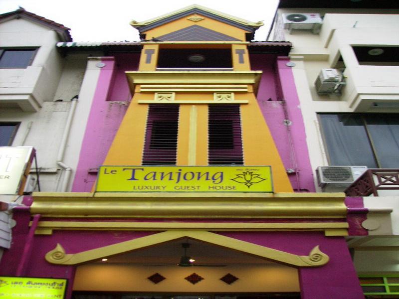 Le  Tanjong  House פוקט