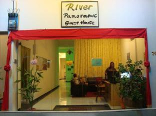 River Panoramic Guest House - 2 star located at Jonker Street