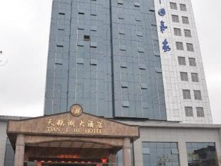 Jingdezhen Swan Lake Hotel Jingdezhen - Exterior