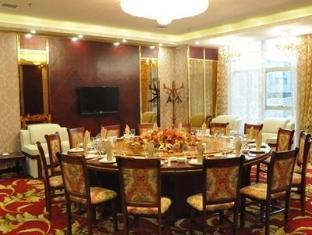 Jingdezhen Swan Lake Hotel Jingdezhen - Restaurant