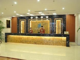 Jingdezhen Swan Lake Hotel Jingdezhen - Reception