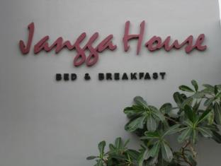 Jangga House Bed & Breakfast מדאן - בית המלון מבחוץ