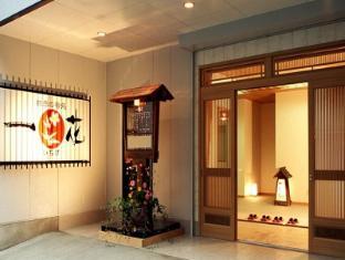 hotel Shima Onsen Ichigekan