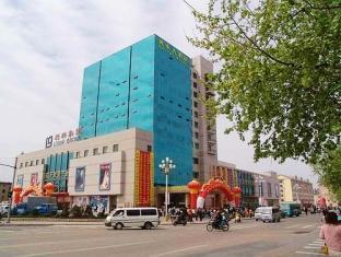 Wendeng Detai Internationai Hotel