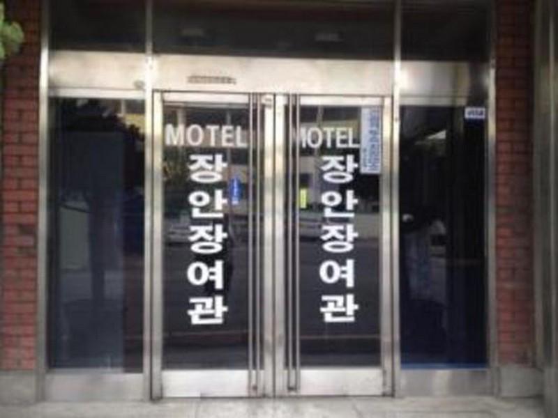 Janganjang Yeokwan - Hotels and Accommodation in South Korea, Asia