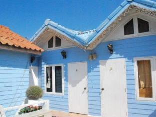 blue & house