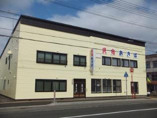 hotel Minshuku Akiba