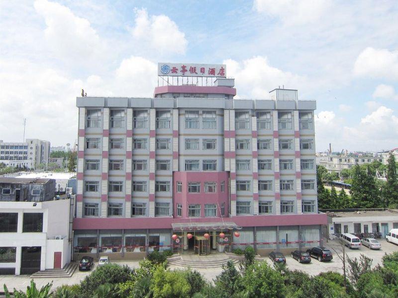 Yunting Holiday Shanghai Pudong International Airport Hotel