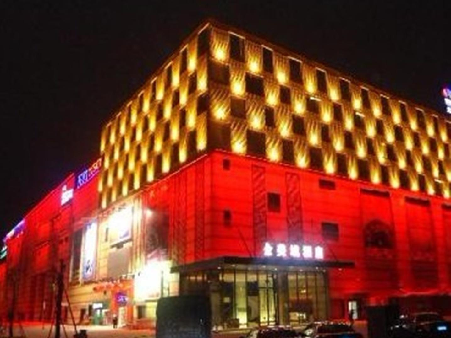 Kings Land Hotel Shunde Foshan
