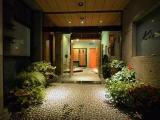 The Kinta Naeba Main Hotel Niigata - Entrance