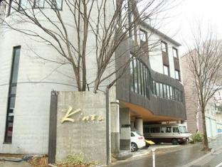 The Kinta Naeba Main Hotel Niigata - Exterior