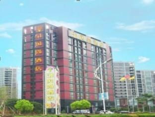 Hangzhou 51 Fashion Hotel - Hangzhou