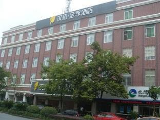All Season Hotel Huanglong Hangzhou