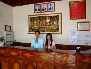 Sim Po Villa Siem Riep - Recepción