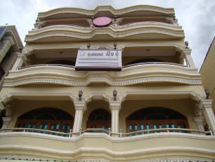 Sim Po Villa Siem Riep