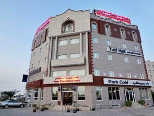 Bayan International Hotel - Hotels and Accommodation in Oman, Middle East