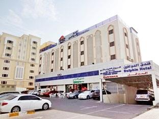 Dolphin Hotel - Hotels and Accommodation in Oman, Middle East