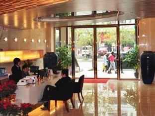 1st Station Hotel Shenzhen City Apartment