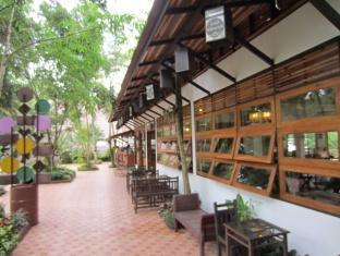 Khaokho Talaypu Resort Khao Kho - Restaurant