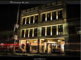 The Ranee Boutique Suites Kuching - The Ranee Boutique Suites