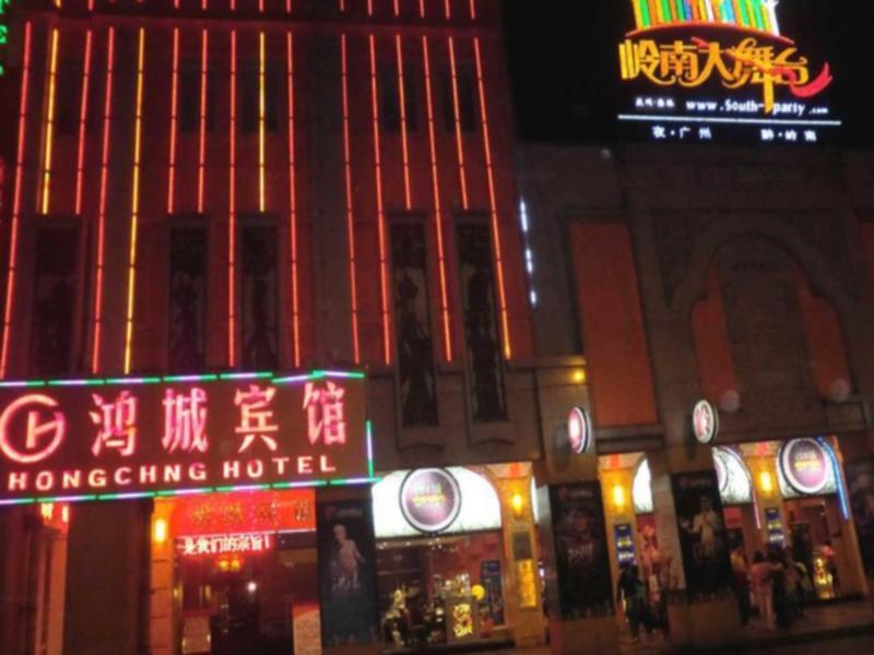 Hongcheng Hotel
