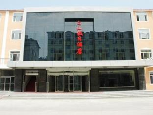 Changbaishan Baishan Holiday Hotel