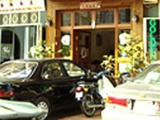 Amber House Phnom Penh - Entrance
