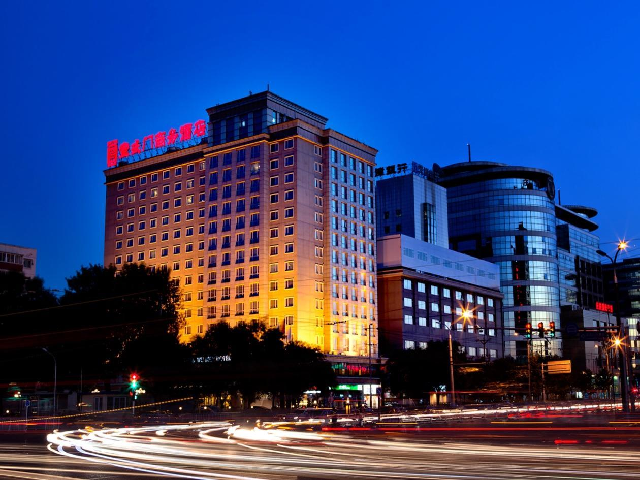 Xuanwumen Hotel