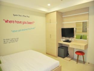 The Marq Hotel Phuket - Hotellihuone