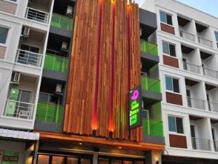 The Marq Hotel Phuket - Hotel Aussenansicht