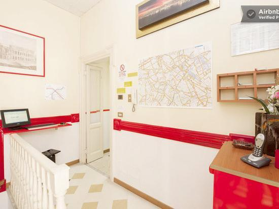 Guest House Eleven Star Rome