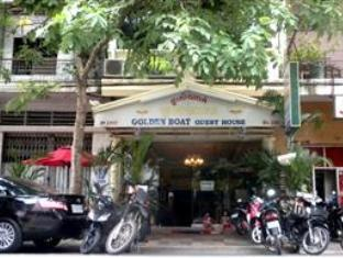 Golden Boat Guesthouse Phnom Penh - Hotel Front View