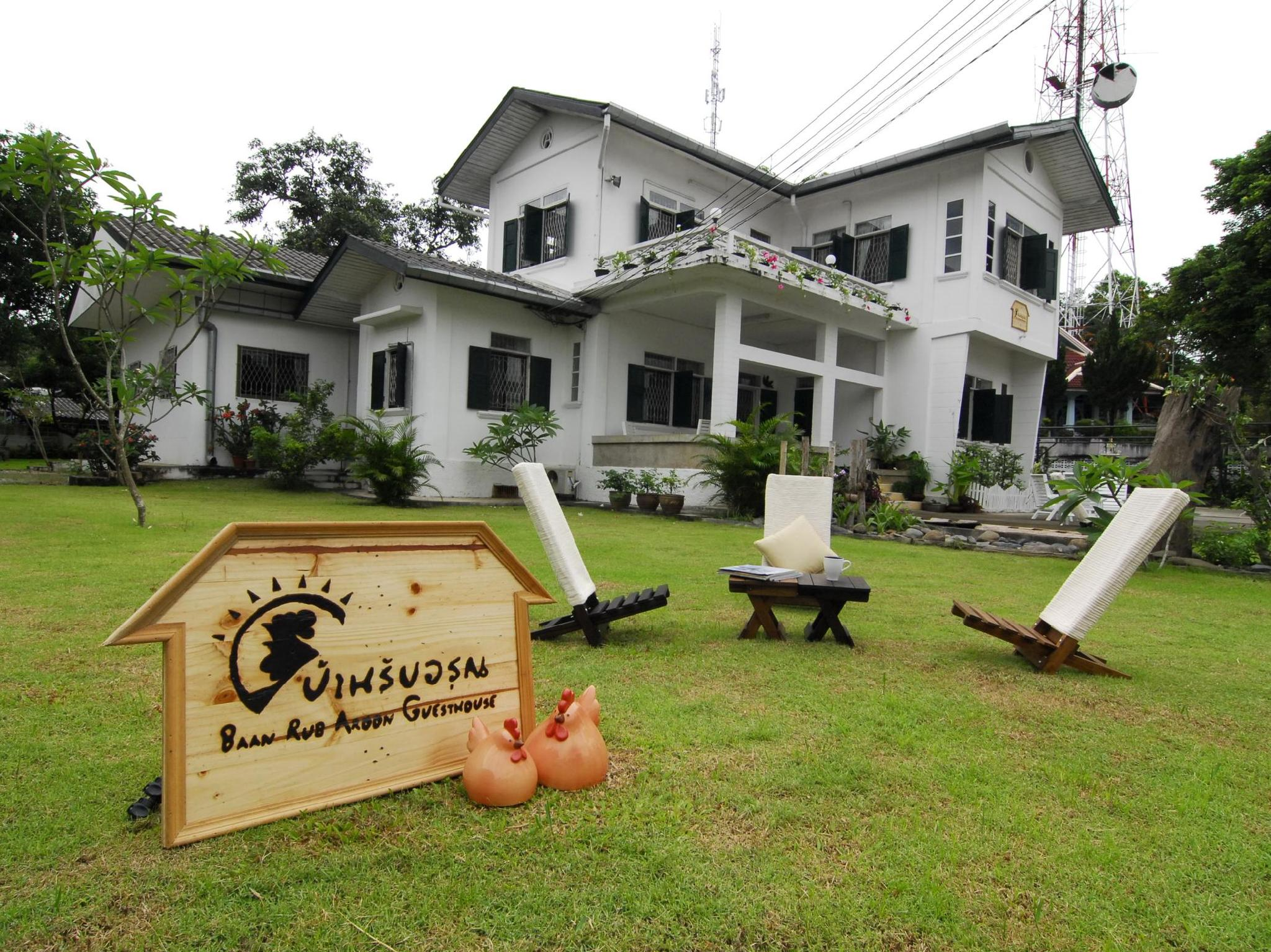 Baan Rub Aroon Guesthouse - Hotels and Accommodation in Thailand, Asia