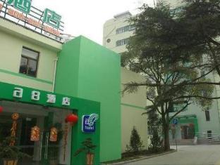 A8 Hotel Hongqiao