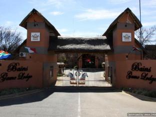 Bains Chalet Park