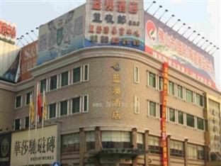 Lano Hotel - Foshan