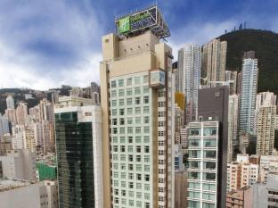 Holiday Inn Express Hong Kong Soho Hong Kong - Hotellet från utsidan