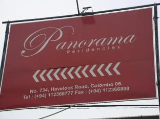 Panorama Executive Residencies Colombo - Entrance