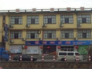 Shanghai Jialeyuan Hotel (Pudong Airport)