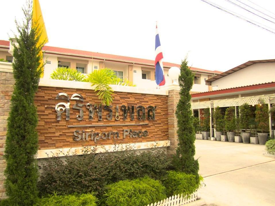 Siriporn Place - Hotels and Accommodation in Thailand, Asia