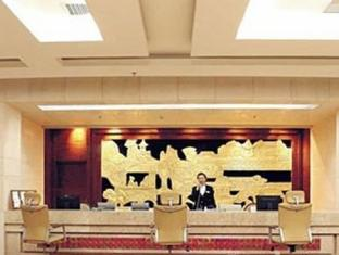 Yueyang Apollo Regalia Hotel & Resort Yueyang - Reception