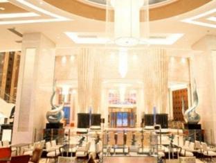 Yueyang Apollo Regalia Hotel & Resort Yueyang - Interior
