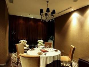 Yueyang Apollo Regalia Hotel & Resort Yueyang - Restaurant