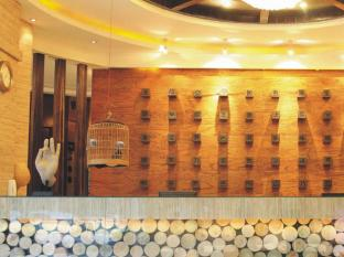 Inner Peace Hotel