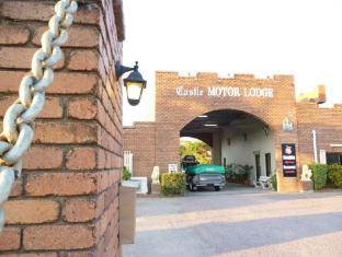 Castle Motor Lodge Whitsundays - Entrance