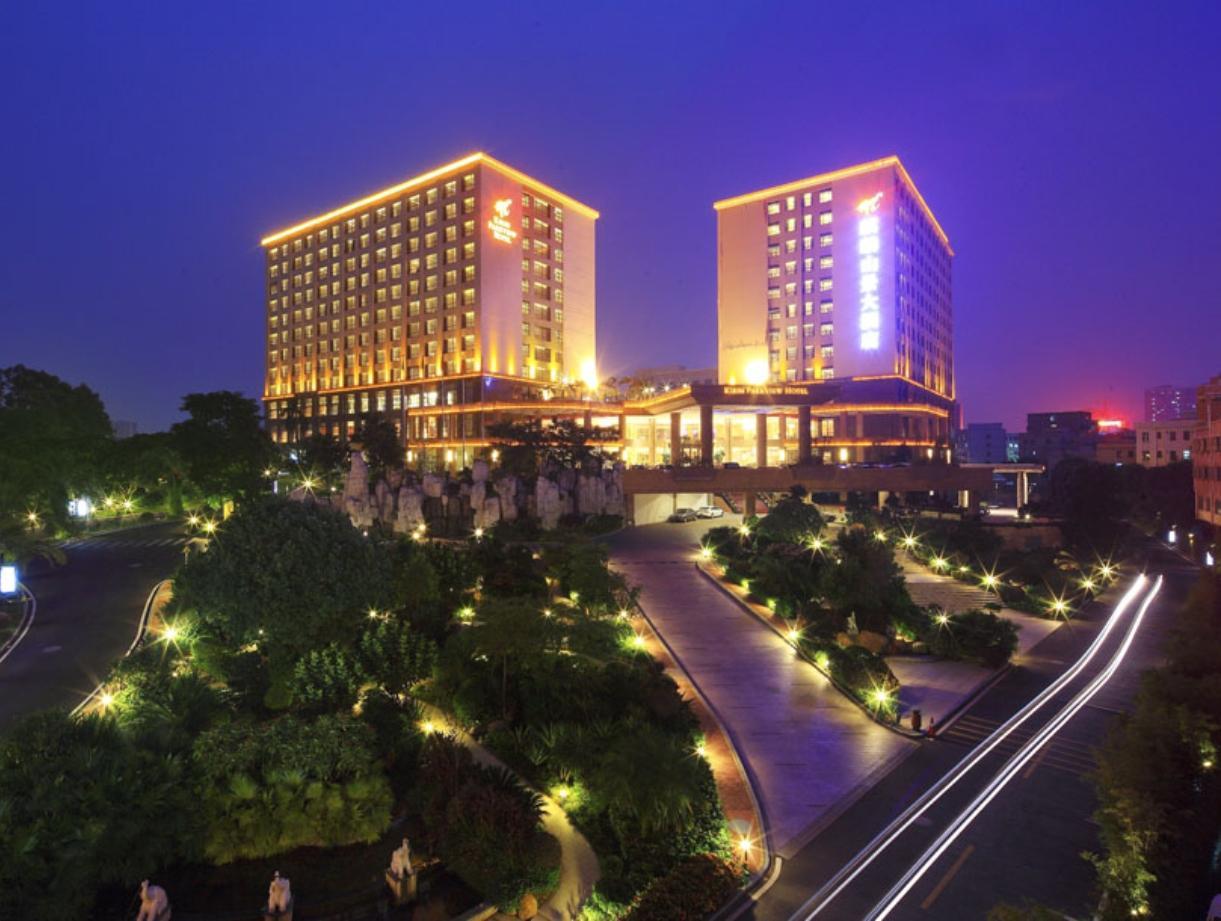 Kirin Parkview Hotel - Shenzhen